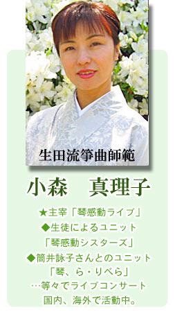 Profile2020-01